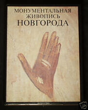 BOOK Russian Mural Painting of Novgorod 14-15 Centuries fresco icon medieval art