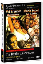 The Brothers Karamazov (1958) - Yul Brynner DVD *NEW