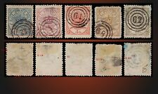 1864 -1868  DENMARK ROYAL EMBLEMS COMPLET USED SERIES SCOTT  11,12,13,14b, 15