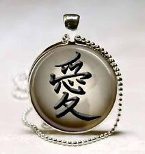 Japanese Love Symbol Calligraphy Photo Glass Dome Necklace Pendant (PD0178)
