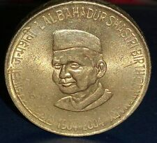 LALBAHADUR SHASTRI 2004, BUNC SECURITY & REEDED EDGE KOLKATA Cu-Ni EDGE VARIETY