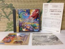 SPACE HARRIER w/Reg card 2 flyer Sega Saturn SS Japan Game Very Good Condition!!