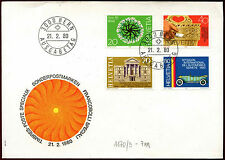 Switzerland 1965 Publicity Issue FDC First Day Cover #C39932