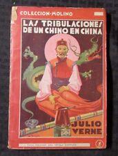 1942 Las tribulaciones de un chino en China SC Jules Verne Argentina Spanish VG-