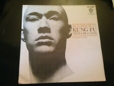 "JIM HELMS - KUNG FU - TV SERIES SOUNDTRACK SPANISH 7"" SINGLE SPAIN CAINE'S THEME"