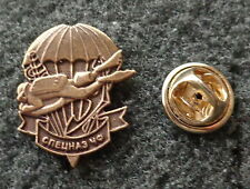 Russian ARMY NAVY  DIVER  BADGE pin  Spetsnaz    black sea navy #11