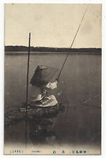 Early Japan Occupied Korean Postcard Man Fishing Alone With Long Pole Good