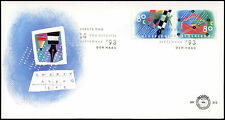Netherlands 1993 Letter Writing Campaign FDC First Day Cover #C28040