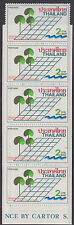 THAILAND BOOKLET : 1986 National Tree Year SG SB49 MNH
