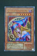 YuGiOh! 1x P4-01 Dark Magician Girl Japanese Unlimited Ultra Rare NM