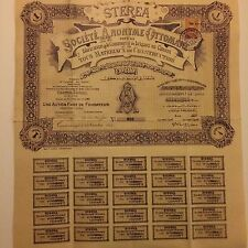 1913 TURKEY TURKISH BOND SHARE STEREA SOCIETE OTTOMAN CONSTANTINOPLE REVENUE