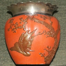 1891 DOULTON  POT SILVER TOP RED GOLD CHINESE DECORATION BLOSSOM STALK & BIRDS
