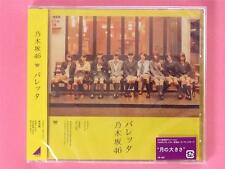 "Nogizaka46 CD ""Barrette"" Standard Edition, 7th Single, Brand New"