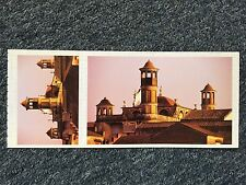The People's Republic Of China Postcard