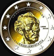2 EURO GRECIA 2016 120° NASCITA DIMITRI MITROPOULOS FDC