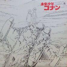JAPAN ANIME OST MIRAI SHONEN KONAN (2LP) Gatefold Ghibli Hayao Miyazaki