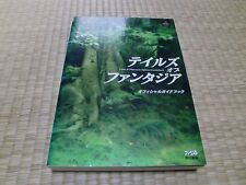 ps Tales Of Phantasia Official game guide book Strategy Guide textbook