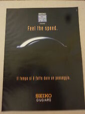 PUBBLICITÀ' ADVERTISING  SEIKO GIUGIARO Feel the speed  - 1996