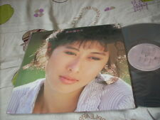 a941981 Sally Yeh  葉蒨文 葉倩文 HK WEA LP 祝福