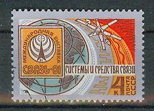 Russland Briefmarken 1981 Fernmeldeausstellung Mi.Nr.5108 postfrisch