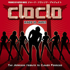 308 // CLOCLO MADE IN JAPAN- VARIOUS ARTISTS