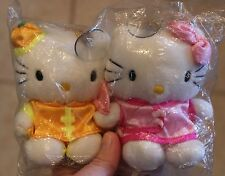 Sanrio Japan Hello Kitty 4.5 inch Set of 2 Suction Window Plush Japanese Set