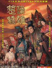 The Conqueror 's Story - TVB Historical Series - English Subtitle