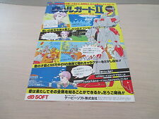 VOLGUARD 2 II SHOOT FAMICOM NES ORIGINAL JAPAN HANDBILL FLYER CHIRASHI!