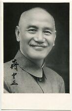 CHIANG KAI-SHEK - orig. Autogramm, top Zustand, autograph, signed, mint