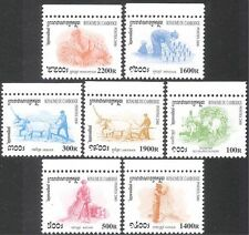 Cambodia 2000 Rice/Cattle/Farming/Oxen/Animals/Plants/Nature/Food 7v set (s969)