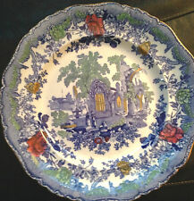 "ANTIQUE  ASHWORTH BROTHERS POLYCHROME ""ANCIENT RUINS"" PLATE - 10"""