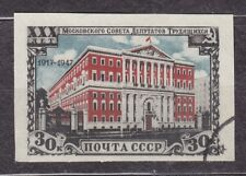 RUSSIA SU 1947 USED SC#1125 30th anniversary of the Moscow Soviet. IMP.