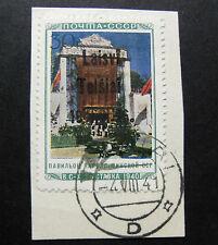 """GERMANIA GERMANY, REICH 1941 Litauen Telsiai Telschen"""" 22 III OVP"""" 30K USED"""