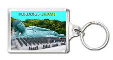 FUKUOKA JAPAN NANZOIN TEMPLE KEYRING SOUVENIR LLAVERO