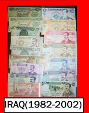 UNCIRCULATED SADDAM HUSSEIN IRAQ/IRAQI DINAR PAPER MONEY BANKNOTE LOT (17 Nots)