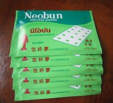 NEOBUN PAIN PLASTER MENTHOL PATCH RELIEF MUSCULAR PAIN 5 PACKS X 10 SHEETS