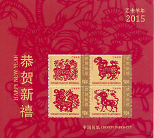 Micronesia 2015 MNH Year of Ram Lunar New Year 4v M/S Chinese Paper-Cut