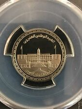 1990 OMAN 100 BAISA 20TH NATIONAL DAY SULTAN QABOOS UNV PCGC PROOF 69 POP 7