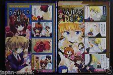 """JAPAN manga: Umineko no Naku Koro ni """"Magi-Cu 4koma"""" 1~2 Complete set"""