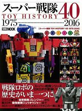 """NEW"" SUPER SENTAI TOY HISTORY 40 1975-2016 / Japan Book Hero Free Shipping"