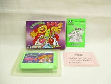 Famicom Salada No Kuni No Tomato Hime Mint Condition REF/aca Nintendo Japan fc