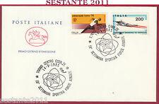 ITALIA FDC CAVALLINO SETTIMANA SPORTIVA FORZE DELLE ARMATE 1985 ANN. TORINO Y880