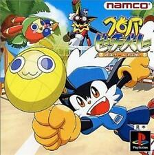 USED PS1 Klonoa Beach Volley: Saikyou Team Ketteisen Japan Import