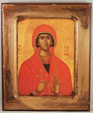 Greek Orthodox Icon of the Great Martyr St. Marina