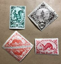1934 Tannu Tuva 5 Stamps, Mint & Used