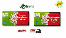 ION SUGAR FREE STEVIA   - TRADITIONAL GREEK CHOCOLATE WITH ALMONDS  2 x 60gr