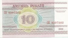 Bielorusia: 2 Rublos 2000 SC