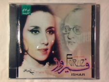 FAIRUZ Ishar cd HOLLAND FAIROUZ SIGILLATO SEALED!!!