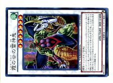 YUGIOH ULTRA RARE PARALLELE N° DTC2-JP030 Thunder God Ogre Lord of Mist Valley