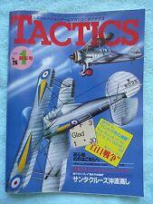 TACTICS 26 (January 1986) Japanese Simulation/Wargaming Magazine • Near mint!